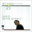 한겨레21 (1년 정기구독)